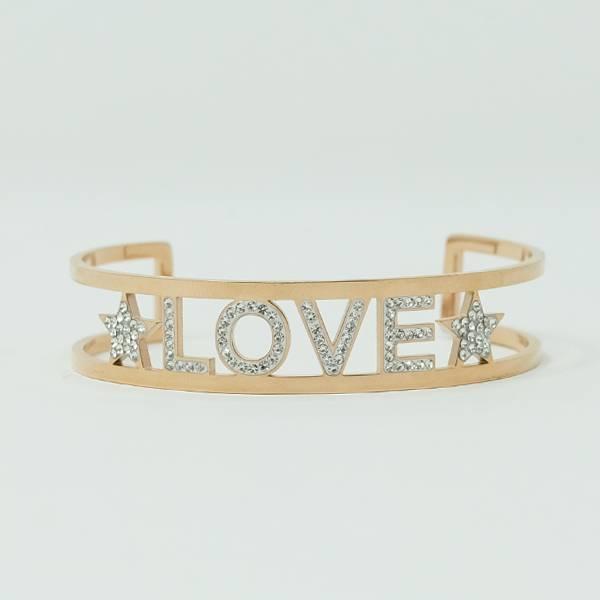 Khloe Love Armreif