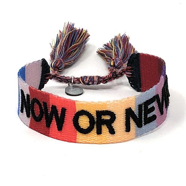 now or never armband ttm